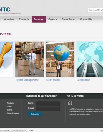 أليكس ويب ديزاين مواقع الكترونية للشركات