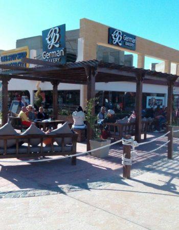 المخبز الألمانى شرم الشيخ German Bakery Sharm el sheikh Nabq bay 4