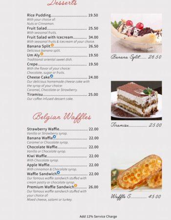 الهمبرا كافيه شرم Al Hambra Cafe Sharm menu 4