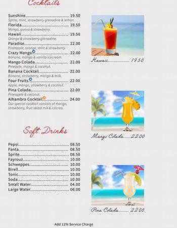 الهمبرا كافيه شرم Al Hambra Cafe Sharm menu 6
