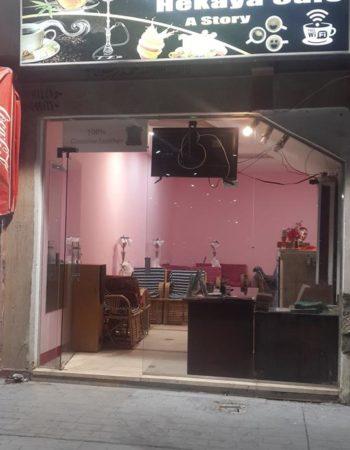 حكاية كافية شرم الشيخ Hekaya Cafe Sharm el sheikh 2