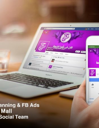 ديزاين إم آر سى او شركة تصميم مواقع انترنت فى مصر MRCO web design and development in egypt 8