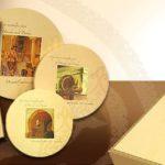 ديزاين كوردينيتورز شركة تصميم مواقع انترنت فى مصر Design Coordinators web design and development in egypt 2