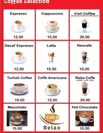 ريلاكس كافيه شرم الشيخ relax cafe sharm el sheikh 19