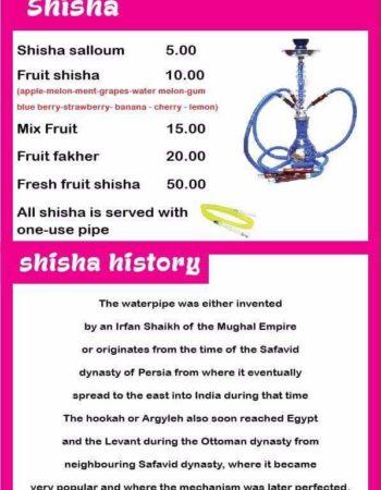 ريلاكس كافيه شرم الشيخ relax cafe sharm el sheikh 23