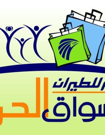 شركة إى موشن لتصميم وإنشاء مواقع الانترنت فى مصر E-motion web design and development in egypt 9