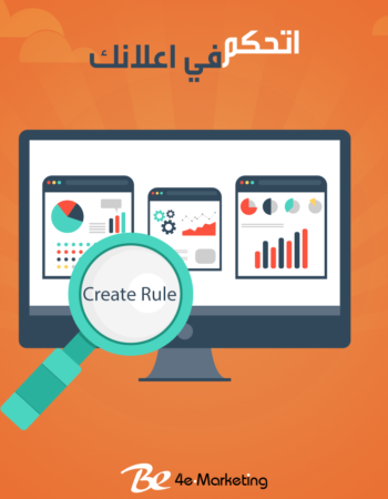 شركة بي جروب ويب ديزاين وتطوير مواقع انترنت فى مصر Be 4 E web design and development in egypt 4