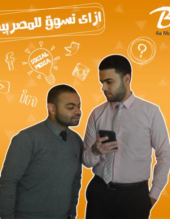 شركة بي جروب ويب ديزاين وتطوير مواقع انترنت فى مصر Be 4 E web design and development in egypt 5