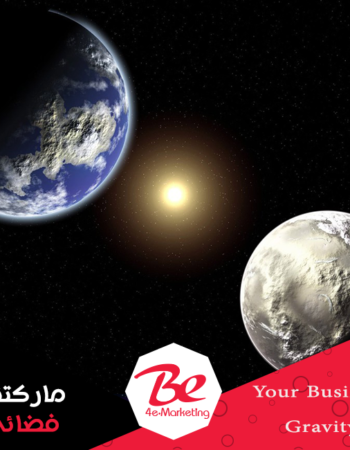 شركة بي جروب ويب ديزاين وتطوير مواقع انترنت فى مصر Be 4 E web design and development in egypt 6