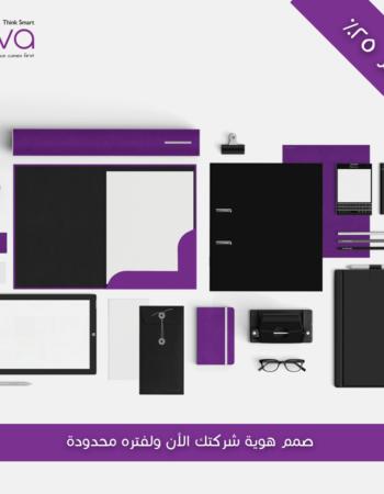 شركة ديفا لاب لتصميم وإنشاء مواقع الانترنت فى مصر Diva labs web design and development in egypt 9