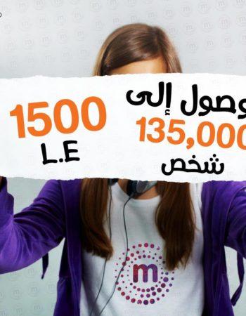 شركة ميديا تاتش ويب ديزاين وتطوير مواقع انترنت فى مصر Media Touch web design and development in egypt 11
