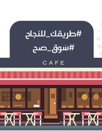 شركة ميديا تاتش ويب ديزاين وتطوير مواقع انترنت فى مصر Media Touch web design and development in egypt 12