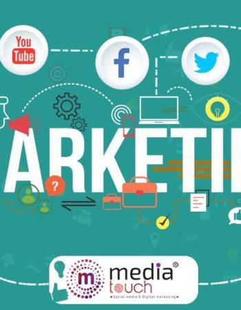 شركة ميديا تاتش ويب ديزاين وتطوير مواقع انترنت فى مصر Media Touch web design and development in egypt 5