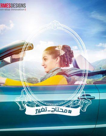 شركة هيرمس ديزاينز ويب ديزاين وتطوير مواقع انترنت فى مصر Hermes Designs web design and development in egypt 5