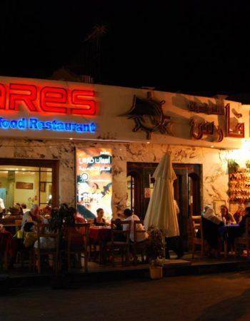 فارس مطعم سى فود فى شرم الشيخ Fares restaurant the best seafood in Sharm 20