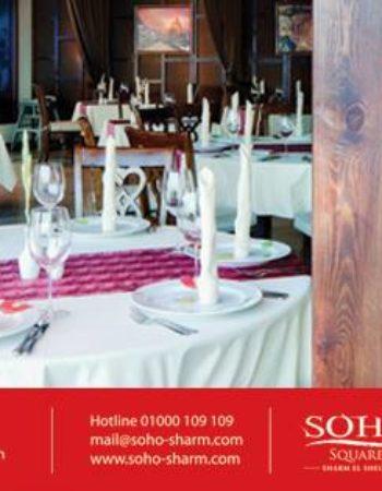 ماى تاى مطعم فى سوهو شرم الشيخ Mai Thai restaurant in sharm el sheikh soho square6