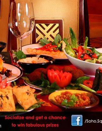 مطعم الأقصر فى سوهو شرم الشيخ Luxor restaurant sharm el sheikh soho square 11