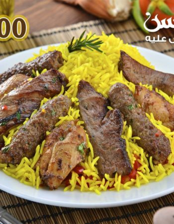 مطعم ام حسن للأكل المصرى فى مصر Om Hassan Egyptian restaurant in Egypt 11
