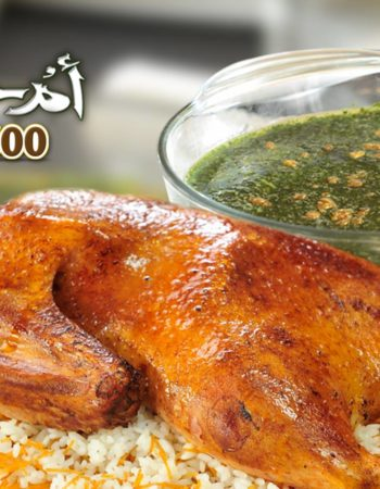 مطعم ام حسن للأكل المصرى فى مصر Om Hassan Egyptian restaurant in Egypt 12