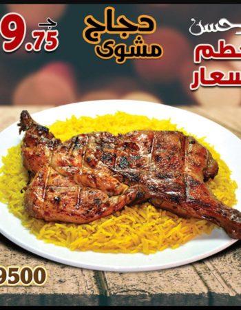 مطعم ام حسن للأكل المصرى فى مصر Om Hassan Egyptian restaurant in Egypt 3