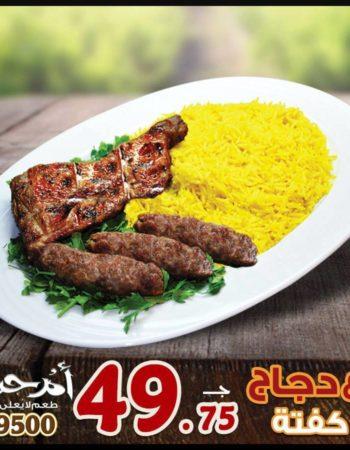 مطعم ام حسن للأكل المصرى فى مصر Om Hassan Egyptian restaurant in Egypt 4