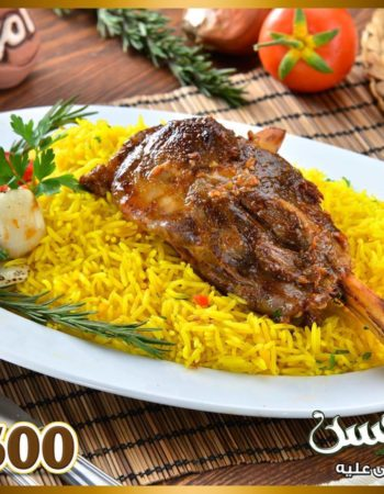 مطعم ام حسن للأكل المصرى فى مصر Om Hassan Egyptian restaurant in Egypt 5