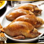 مطعم ام حسن للأكل المصرى فى مصر Om Hassan Egyptian restaurant in Egypt 17