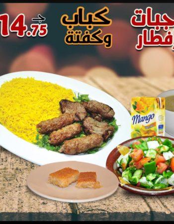 مطعم ام حسن للأكل المصرى فى مصر Om Hassan Egyptian restaurant in Egypt 9