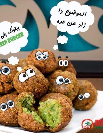 مطعم بتمون اللبنانى فى الشرقية مصر Btmoon lebanese restaurant in Sharqia 10th of ramadan 23