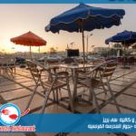 مطعم وكافيه سى بريز شرم sea breeze restaurant sharm 2