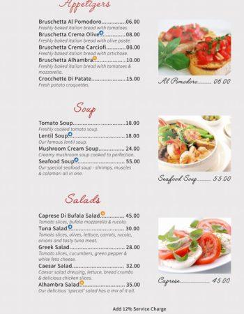 الهمبرا كافيه شرم Al Hambra Cafe Sharm food menu