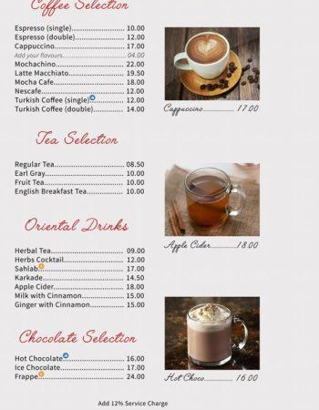 الهمبرا كافيه شرم Al Hambra Cafe Sharm hot drinks menu
