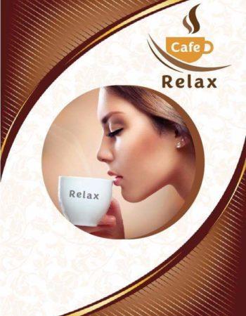 ريلاكس كافيه شرم الشيخ relax cafe sharm el sheikh 15