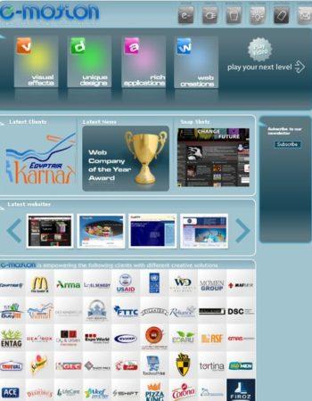 شركة إى موشن لتصميم وإنشاء مواقع الانترنت فى مصر E-motion web design and development in egypt 6