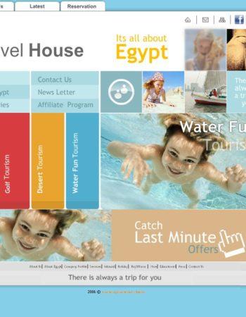 شركة إى موشن لتصميم وإنشاء مواقع الانترنت فى مصر E-motion web design and development in egypt 7