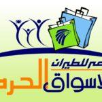 شركة إى موشن لتصميم وإنشاء مواقع الانترنت فى مصر E-motion web design and development in egypt 1