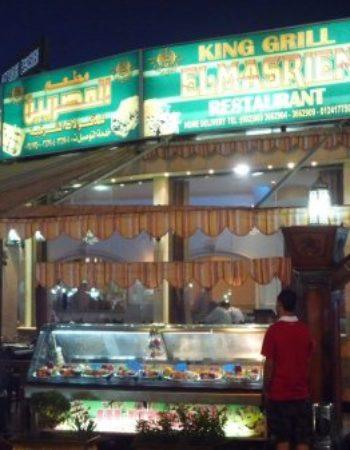 مطعم المصريين فى شرم الشيخ مشويات