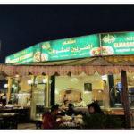 مطعم المصريين فى شرم الشيخ 2