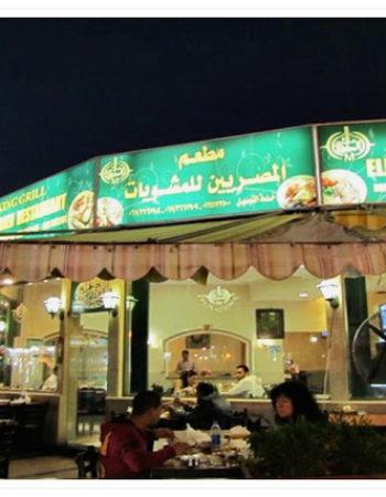 مطعم المصريين فى شرم الشيخ 3