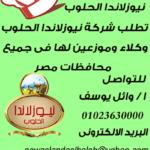 24232290_1544621488956675_5847713512206247694_n