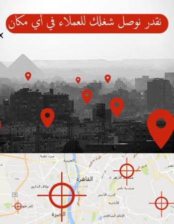 شركة سوشيال ميديا اكس للدعايا والإعلان فى الاسكندرسة مصرSocial Media X company for advertising in Alexandria egypt 10