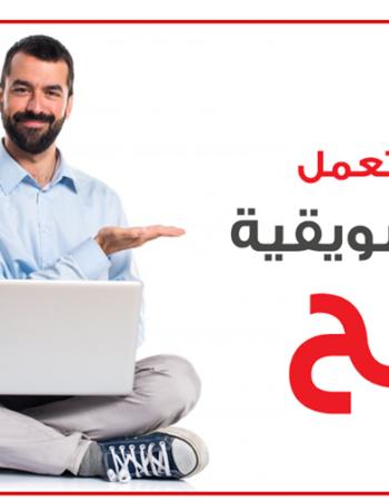 شركة سوشيال ميديا اكس للدعايا والإعلان فى الاسكندرسة مصرSocial Media X company for advertising in Alexandria egypt 14