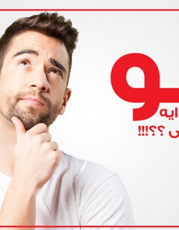 شركة سوشيال ميديا اكس للدعايا والإعلان فى الاسكندرسة مصرSocial Media X company for advertising in Alexandria egypt 5
