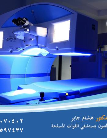 دكتور هشام جابر طبيب عيون فى الاسكندرية dr hisham gaber - eye doctor in alexandria, egypt 18