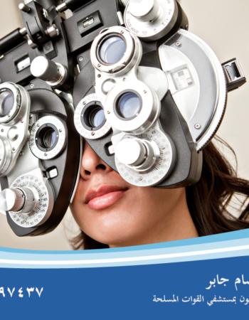 دكتور هشام جابر طبيب عيون فى الاسكندرية dr hisham gaber - eye doctor in alexandria, egypt 5