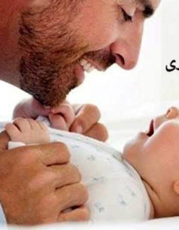 دكتور أمراض ذكورة - د.أدهم زعزع استشاري طب وجراحة أمراض الذكورة Dr Adham Zazou Andrology Doctor in Giza cairo egypt 13