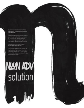 شركة نون للدعايا والإعلان و تصميم مواقع الكترونية على الانترنت فى المحلة الكبرى مصر NOON digital advertising and web design company in el mahalla 11