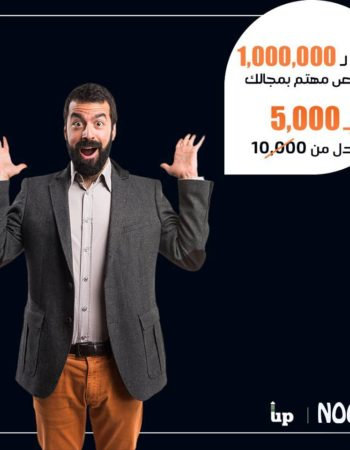 شركة نون للدعايا والإعلان و تصميم مواقع الكترونية على الانترنت فى المحلة الكبرى مصر NOON digital advertising and web design company in el mahalla 4