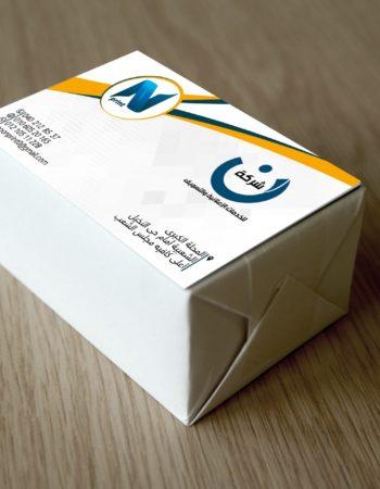 شركة نون للدعايا والإعلان و تصميم مواقع الكترونية على الانترنت فى المحلة الكبرى مصر NOON digital advertising and web design company in el mahalla 5