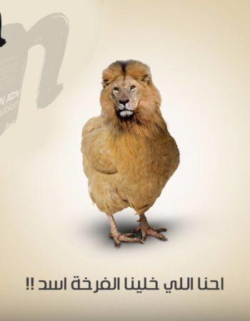 شركة نون للدعايا والإعلان و تصميم مواقع الكترونية على الانترنت فى المحلة الكبرى مصر NOON digital advertising and web design company in el mahalla 7